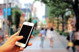 久留米市 来春から観光地にも無料Wi-Fiを設置 Kurume City Wi-Fiの使い方