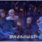 新作『アナと雪の女王』動画を公開!アナとエルサが歌う新曲を披露!