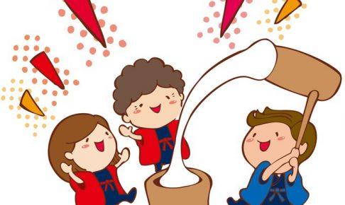 BOOKSあんとく三潴店 餅つき大会開催!参加者にはぜんざいの振る舞いも!