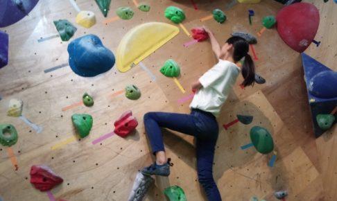 トップアスリートによるボルダリング教室 参加無料 インパクト久留米にて開催