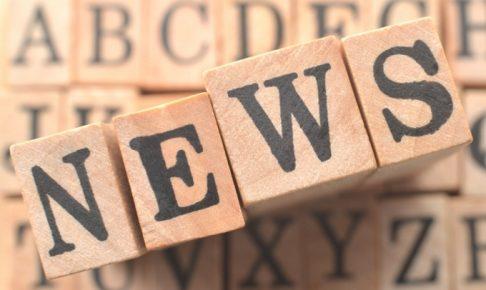 福岡県 2017年「県政10大ニュース」を発表!今年のランキングは!?