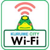 Kurume wifi