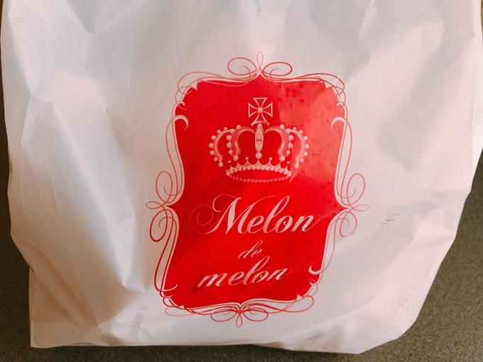 Melon de melon 久留米店 袋