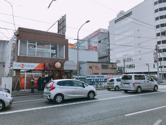 Melon de melon 久留米店 店舗場所