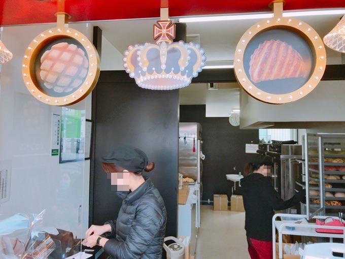 Melon de melon 久留米店 店内