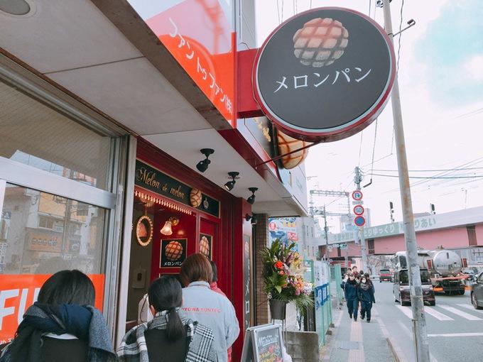 Melon de melon 久留米店 行列にならぶ