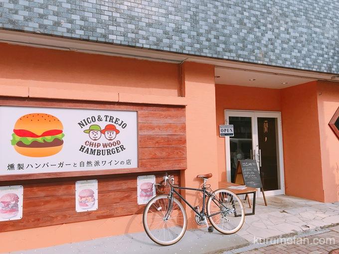ニコとトレホの燻製ハンバーガー 店舗外装