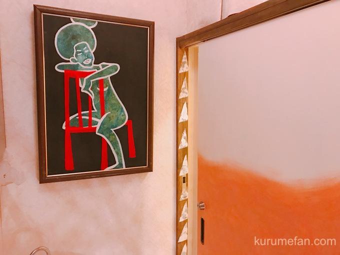 ニコとトレホの燻製ハンバーガー 絵画