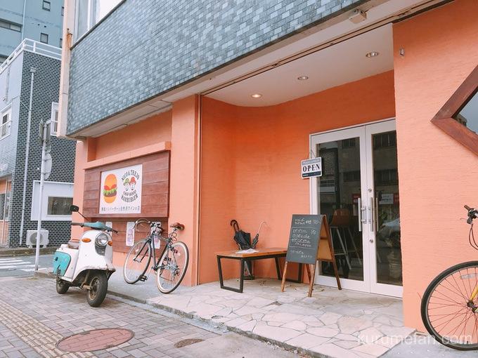 ニコとトレホの燻製ハンバーガー 店舗