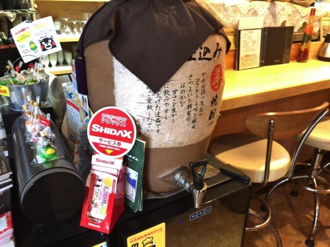 久留米市 創作和食ダイニング 櫻舞 焼酎のかめ