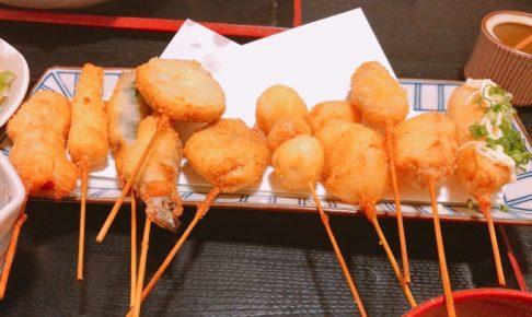櫻舞(さくらまい)串揚げが美味い!コスパも最高なオススメの居酒屋【久留米市】