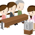どうなる久留米市長選挙!1月21日投票日 前回の投票率を上回るか