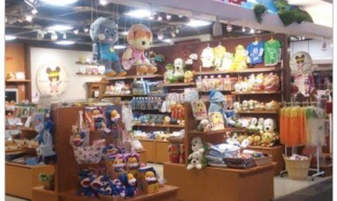 NHK キャラクター ショップ キャナルシティ博多店 2018年1月28日をもって閉店