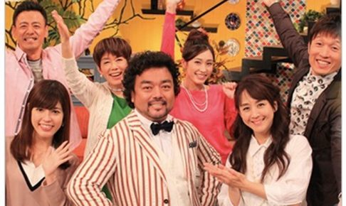 土曜の夜は!おとななテレビ 朝倉市のグルメ・温泉・特産品・パワースポットなど魅力を発表