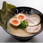久留米ラーメン ふくの家 人力うどん国分店敷地内に4号店 3月上旬オープン!