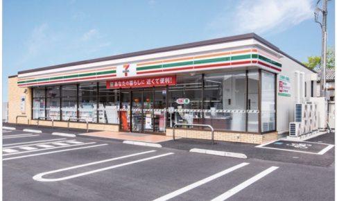 アウトレット-J跡地 セブンイレブン久留米山川神代1丁目店が2月下旬オープン