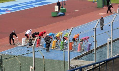 久留米競輪場 バンク開放日!お気に入りの自転車でバンク(走路)を走れる