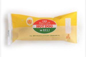 新製品 久留米ホットドッグ(たまご)がフランソアより登場!