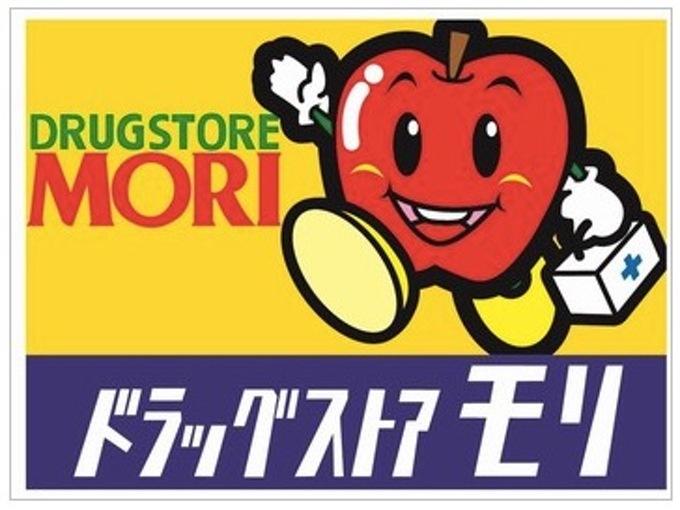 ドラッグストアモリ 納楚店 3月下旬オープン(八女市)
