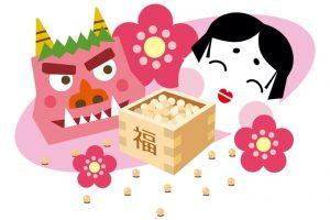 久留米宗社 日吉神社「節分大祭」約3000袋の豆まき!クジ付き福豆も販売!