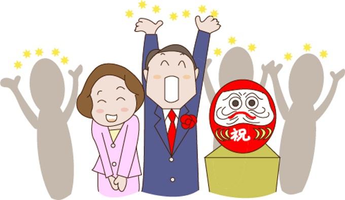 久留米市長選挙 大久保 勉 氏が当選!3陣営の選挙戦が決着