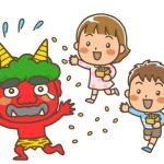久留米周辺で開催される節分祭まとめ【福岡・筑後地方】