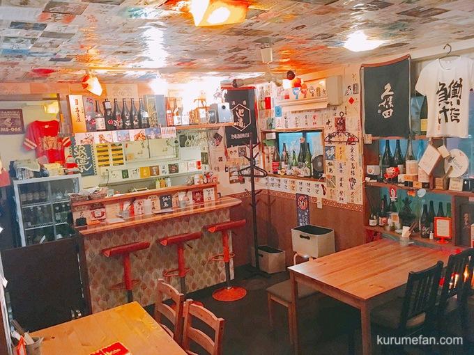 久留米市 和酒Hiko★BaR(ひこバル)店内