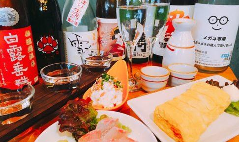 和酒ひこバル 久留米でリーズナブルで美味しい日本酒や料理が気軽に楽しめるお店