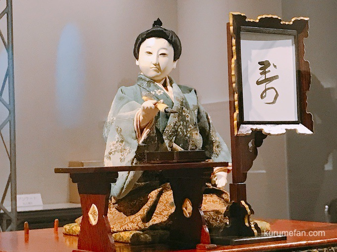 久留米市所蔵 文字書き人形