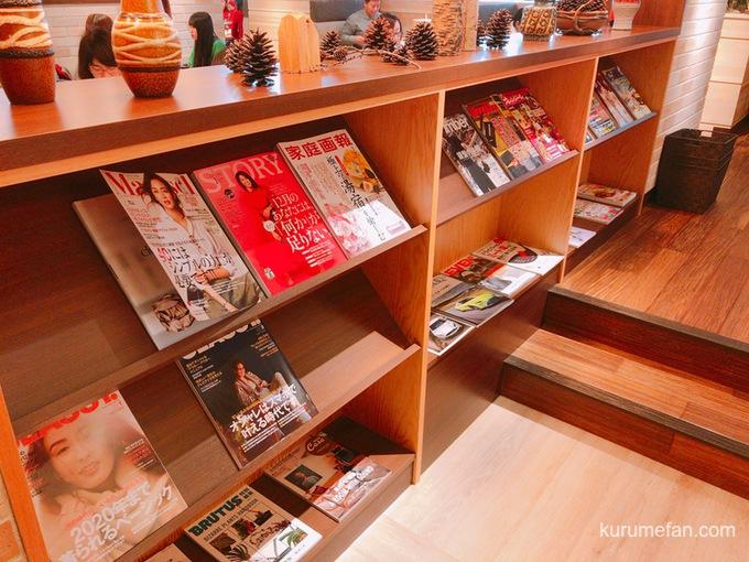 むさしの森珈琲 鳥栖古賀店 本や雑誌2