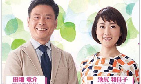 今日感テレビ 朝倉市「ハトマメ屋」被災後初となる節分を特集