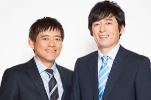 NHK「あさイチ」新司会は博多華丸・大吉に決定!有働アナ&イノッチ後任
