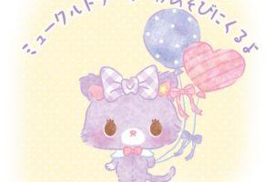 サンリオ新キャラクター ミュークルドリーミー みゅーが登場!写真撮影会