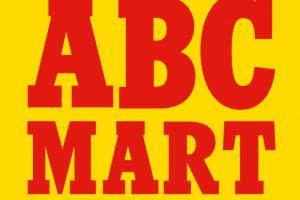 ABC-MARTがエマックス・クルメに3/16オープン!【久留米市】