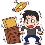 豊後水道 午前3時頃 震度4の地震 久留米市は震度2