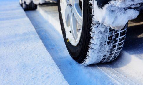 福岡管区気象台 大雪に関する緊急発表(2月4日〜6日)この冬一番の強い寒気
