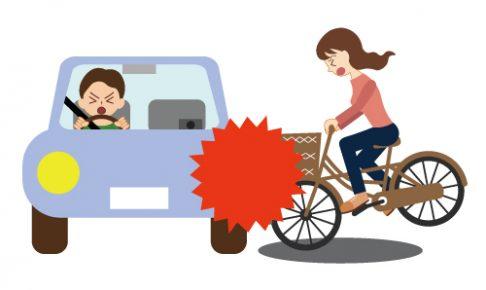 久留米市 ハローデイ国分店前の自転車と車の衝突事故 国分バイパスで交通整理