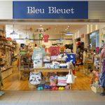 人気雑貨店Bleu Bleuet(ブルーブルーエ)エマックス・クルメ店 3月16日オープン