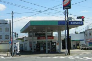 田中石油(有) コスモ石油 津福SS 創業50年を区切りに2月28日閉店
