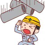 久留米市 建設現場でつりあげた資材が落下し作業員が死亡
