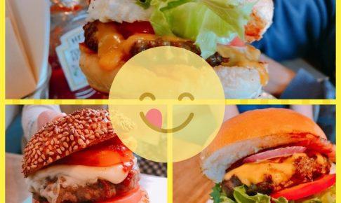 久留米市で美味しいハンバーガーの人気店まとめ【肉ジル~】