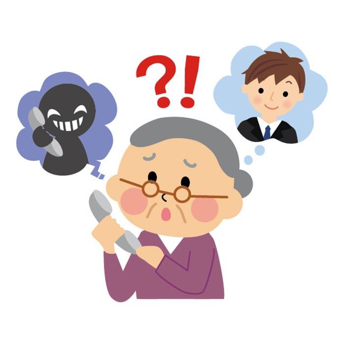 久留米市 年金事務所の職員を名乗る不審電話が連続発生【注意】