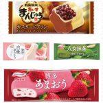丸永製菓 カスタードプリン、博多あまおうバー、八女抹茶バーなど新商品 3月12日発売