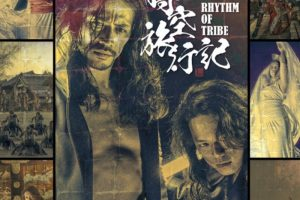 劇団 DRUM TAO「RHYTHM of TRIBE ~時空旅行記~」石橋文化ホール