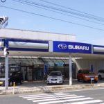 久留米市田主丸町にある「福岡スバル 浮羽店」3月31日もって閉店