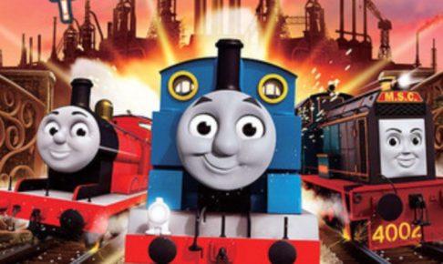 T・ジョイ久留米にトーマスがやってくる!きかんしゃトーマスとびだせ!友情の大冒険公開記念