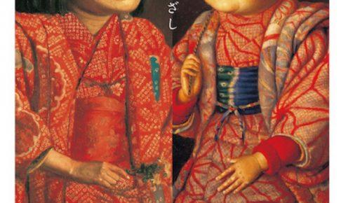 久留米市美術館「求道の画家 岸田劉生と椿貞雄」二人展は九州で初開催