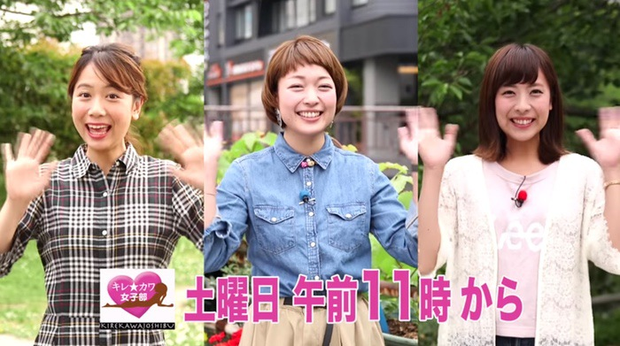 TVQ九州放送「キレ☆カワ女子部」春の八女市をぶらり散策