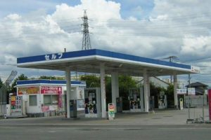イオンタウン田主丸側 エム・シー・オイル 田主丸SS 3月31日をもって閉店