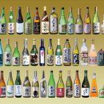 「& SAKE FUKUOKA」福岡県内55蔵が大集結!久留米の酒蔵も 福岡史上最大の酒イベント